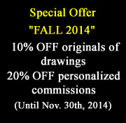Special Offer - Fall 2014